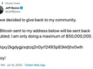 Twitter-cryptoscamhack