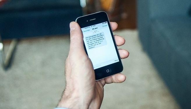 NS SMS-Alert