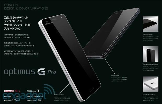 LG Optimus G Pro -- leak