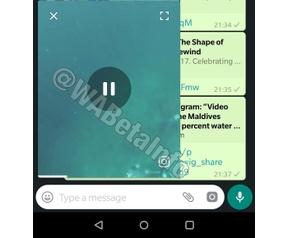 WhatsApp PiP beta