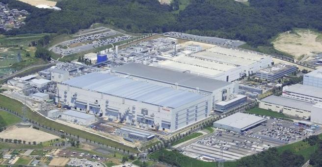 Toshiba Memory Corporation Yokkaichi